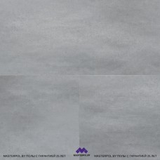 Berryalloc Cement Grey