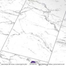 Falquon  Carrara Marble