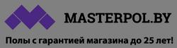 MasterPol  магазин паркета и ламината