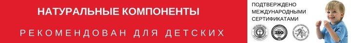 купить ламинат Elesgo в Минске